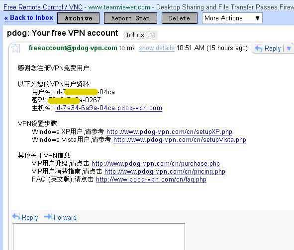 隐藏IP——免费VPN代理